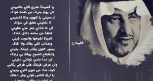صورة شعر خالد الفيصل , اجمل اشعار الامير و الشاعر السعودي خالد الفيصل مره روعه