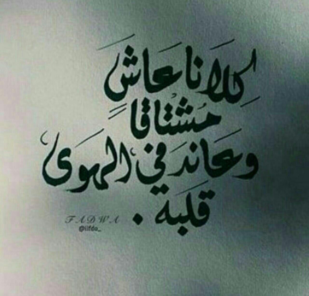 صوره كلام حزين عن الحب , كلمات مؤثره و حزينه للغايه عن الحب