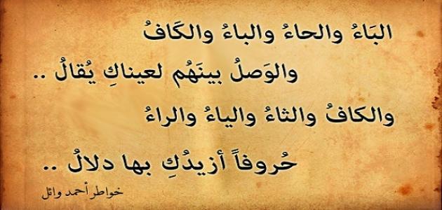 قوي ابيات شعر عن فراق ووداع