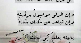 صوره ابيات شعر جميله وقصيره , اشعار قصيره و اكثر من روعه