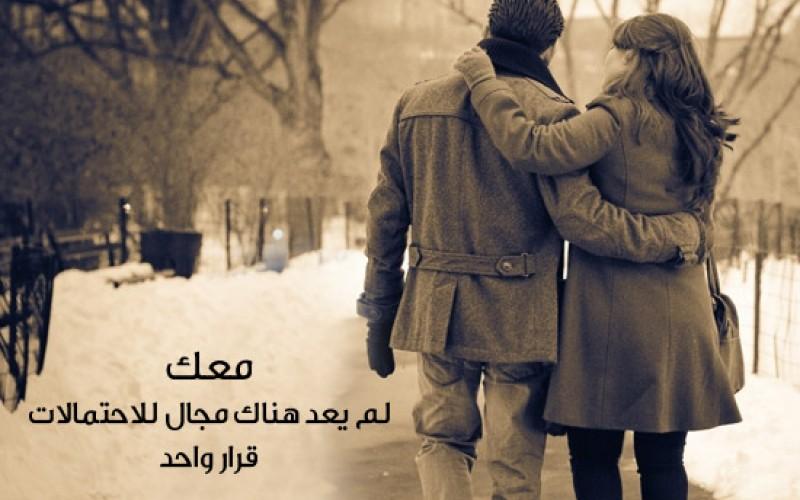 صورة كلمات للحبيب رومانسيه , اجمل كلمات الحب والرومانسية الجاذبة للحبيب 5325 2