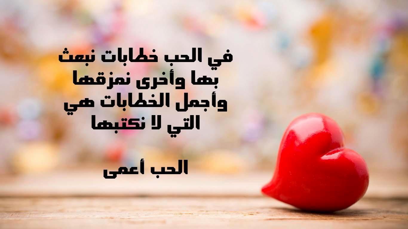 صور كلام حلو من القلب , اجمل كلمات من القلب