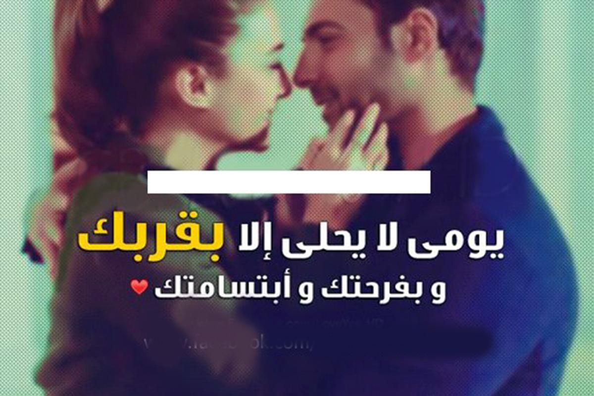 صورة رسائل حب رومانسية 2019 اجمل رسائل الحب والرومانسية قصيرة للعشاق , رسائل عشق وحب رومانسية