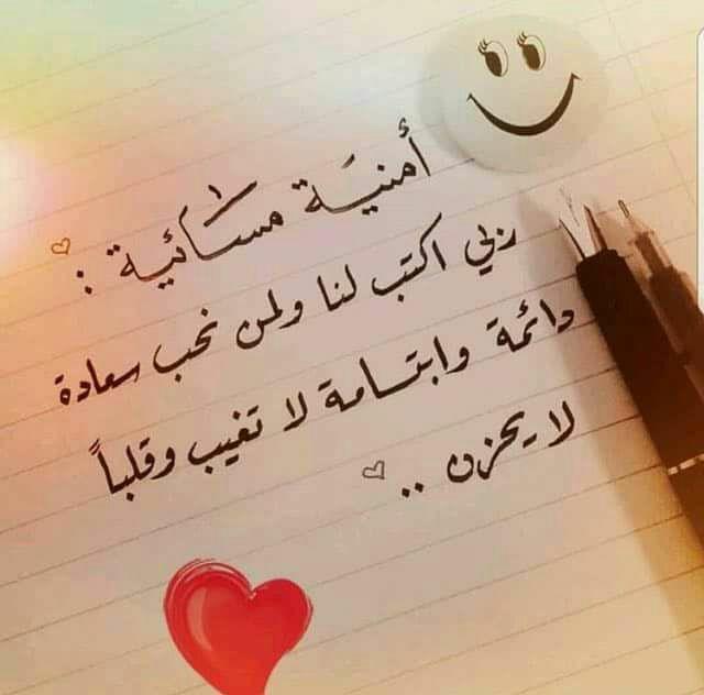 صورة رسائل حب وغرام , رسائل جميلة ورومانسية للحب والغرام