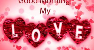 صوره صباح الخير يا حبيبي , كلمات وعبارات صباحية جميلة