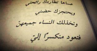 اجمل عبارات الحب , عبارات وكلمات جميلة للحب