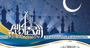 صوره الفرق بين الصوم والصيام , مفوم الصوم والصيام بشهر رمضان