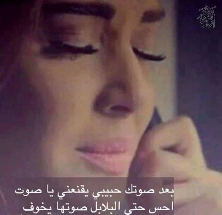 مجموعة صور لل اشعار حب حزينة عراقية فيس بوك