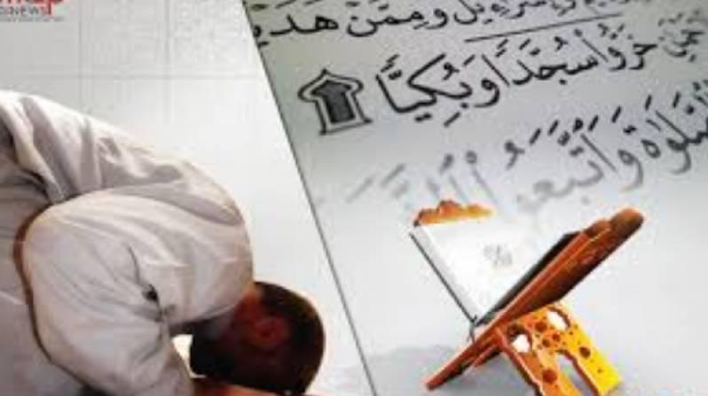 صورة دعاء سجود التلاوة , كلمات دعاء السجود عند قراءة القرءان 5621 1