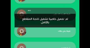 صورة شيلات روعه , اجمل الاناشيد المختلفه