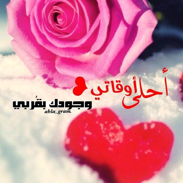 صورة احلى كلمات الحب , كلمات الحب الجميلة 5681 7