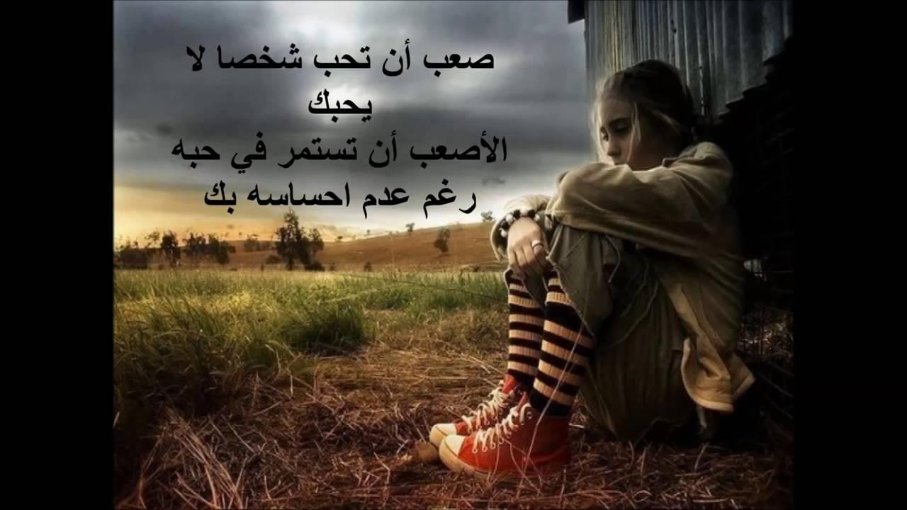 بالصور كلام حزين ومؤثر , العبارات المؤلمة والمعبرة عن الحزن 5743 10