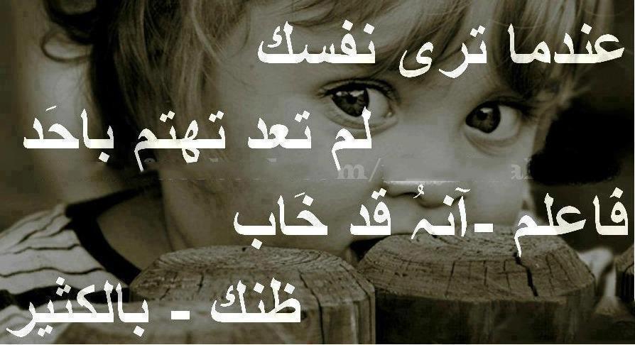 بالصور كلام حزين ومؤثر , العبارات المؤلمة والمعبرة عن الحزن 5743 11