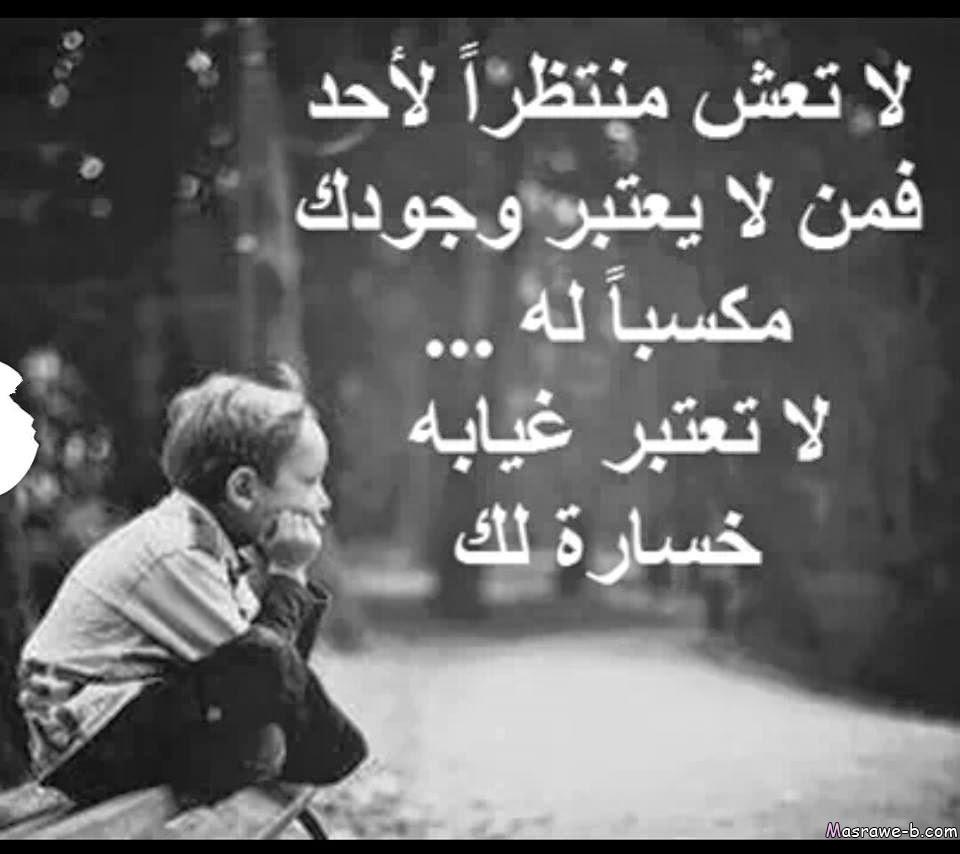 بالصور كلام حزين ومؤثر , العبارات المؤلمة والمعبرة عن الحزن 5743 5