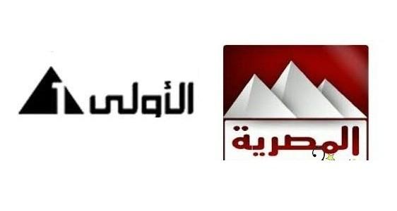صورة تردد قناة المصرية , نوفر عليك البحث ونقدم لك تردد قناه المصريه