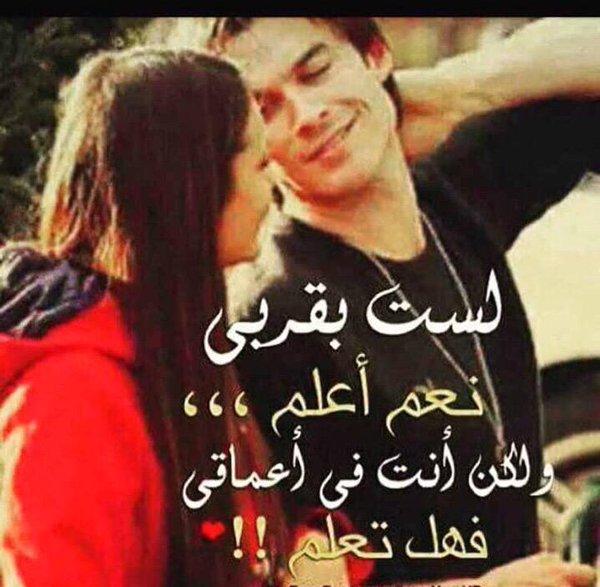 صورة كلام حب للبنات , اجمل كلام يمكن ان يقال للبنات فى حالات الحب