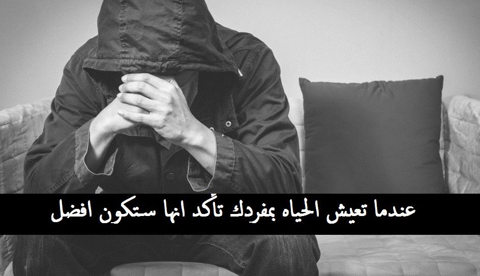 يشعر مقلق ال اجمل الصور الشخصية للفيس بوك للرجال حزينه Dsvdedommel Com