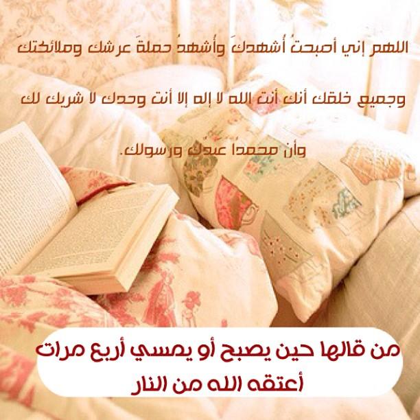 بالصور اجمل ادعية الصباح , مااجمل الدعاء والتقرب الى الله كل صباح 6162 8
