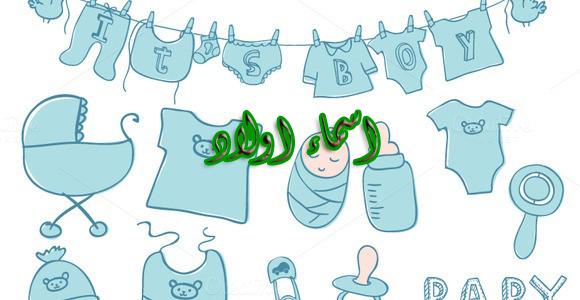 صور اسماء اولاد جديدة ومميزة , اجدد واجمل اسماء الولاد