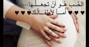 اجمل كلمات الحب , اجمل واجدد عبارات عن الحب