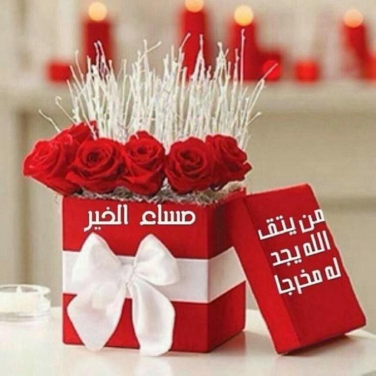 أسعد الله صباحكم ...و .. مساؤكم خيرات . - صفحة 2 6337-4