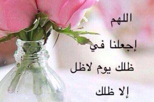 صورة صور صباح الخير ومساء الخير , اجمل صور لصباح ومساء الخير