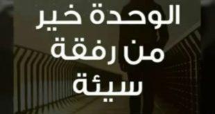 بالصور مشاعر حزينة , صور كلمات مشاعر حزينه 6349 6 310x165