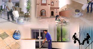 صورة تنظيف شقق , شركه تنظيف الشقق والفيلل