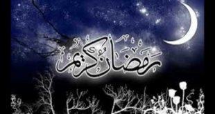 صوره صور رمضان كريم , اجمل صور رمضان كريم