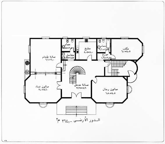 خرائط منازل تحديد مكان المنازل عبارات
