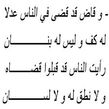 بالصور اشعار قصيره , اجمل الاشعار القصيره 822 1