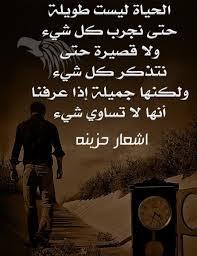 بالصور اشعار قصيره , اجمل الاشعار القصيره 822 2