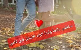 بالصور اشعار قصيره , اجمل الاشعار القصيره 822 3