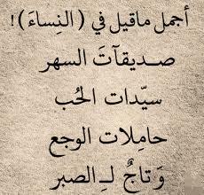 بالصور اشعار قصيره , اجمل الاشعار القصيره 822 4