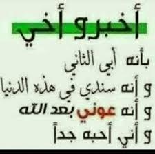 بالصور اشعار قصيره , اجمل الاشعار القصيره 822 5