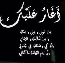 بالصور اشعار قصيره , اجمل الاشعار القصيره 822 6