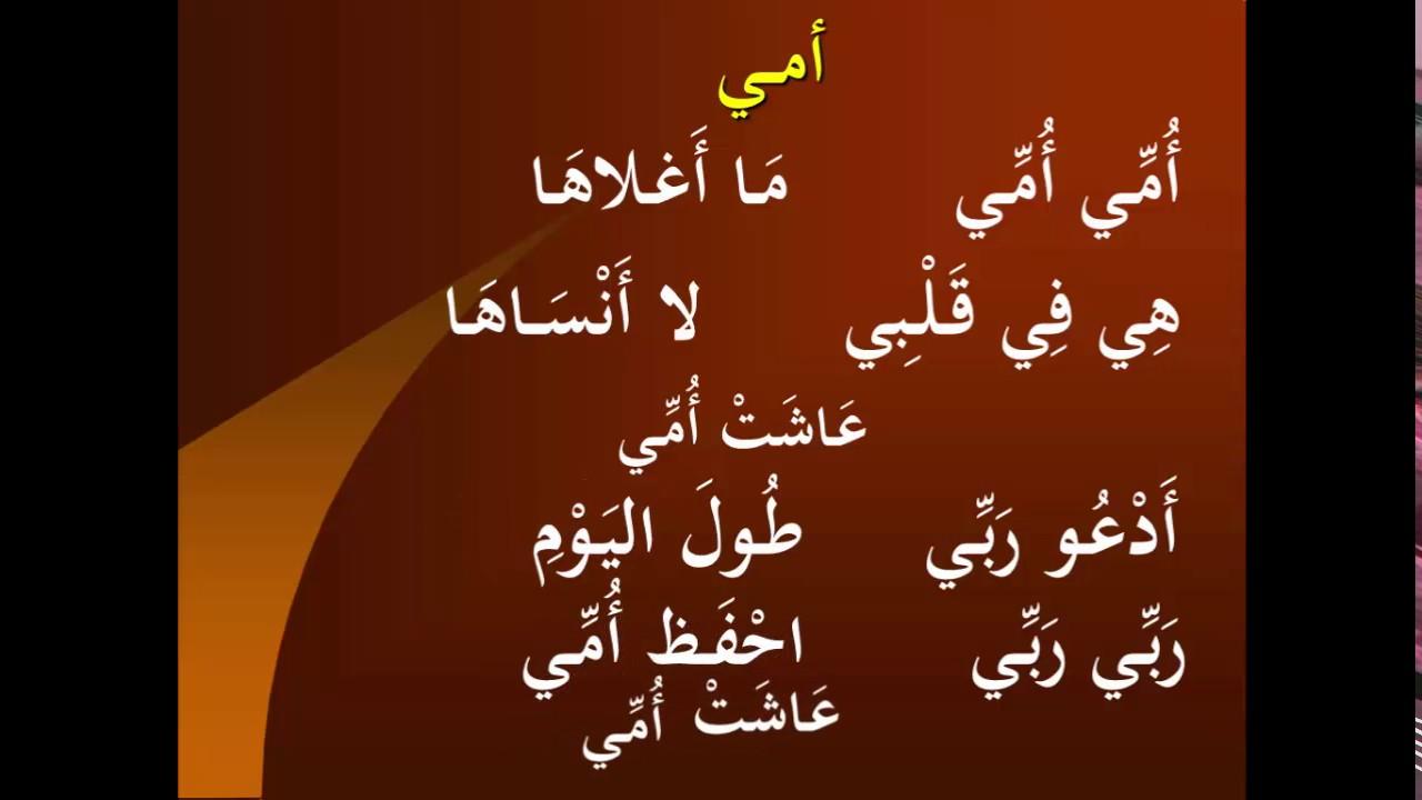 بالصور اشعار قصيره , اجمل الاشعار القصيره 822 7
