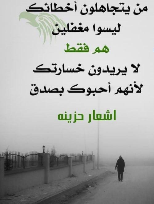 صوره اشعار قصيره , اجمل الاشعار القصيره