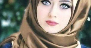 صور بنات محجبات جميلات , اجمل الفتيات المحجبات بالصور
