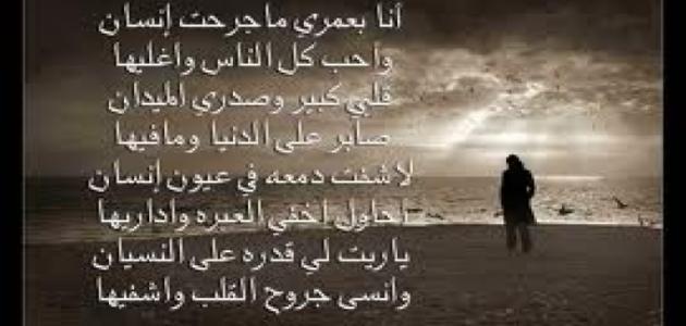 صوره شعر مدح شخص غالي , اجمل كلمات المدح