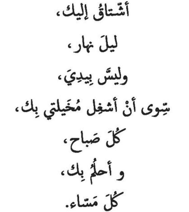 شعر غزل فاحش امرؤ القيس