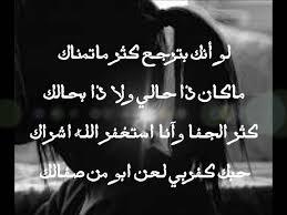 بالصور خيانة الصديق شعر مؤلم كلمات , شعر مؤلم عن خيانه الصديق 868 10