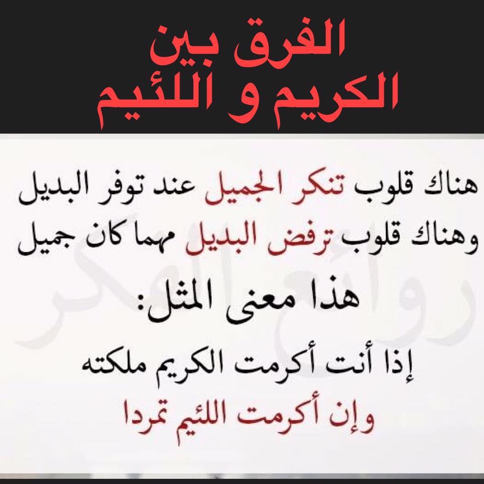 بالصور خيانة الصديق شعر مؤلم كلمات , شعر مؤلم عن خيانه الصديق 868 11