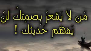 بالصور خيانة الصديق شعر مؤلم كلمات , شعر مؤلم عن خيانه الصديق 868 6