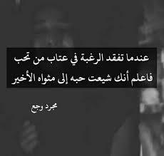 بالصور خيانة الصديق شعر مؤلم كلمات , شعر مؤلم عن خيانه الصديق 868 8