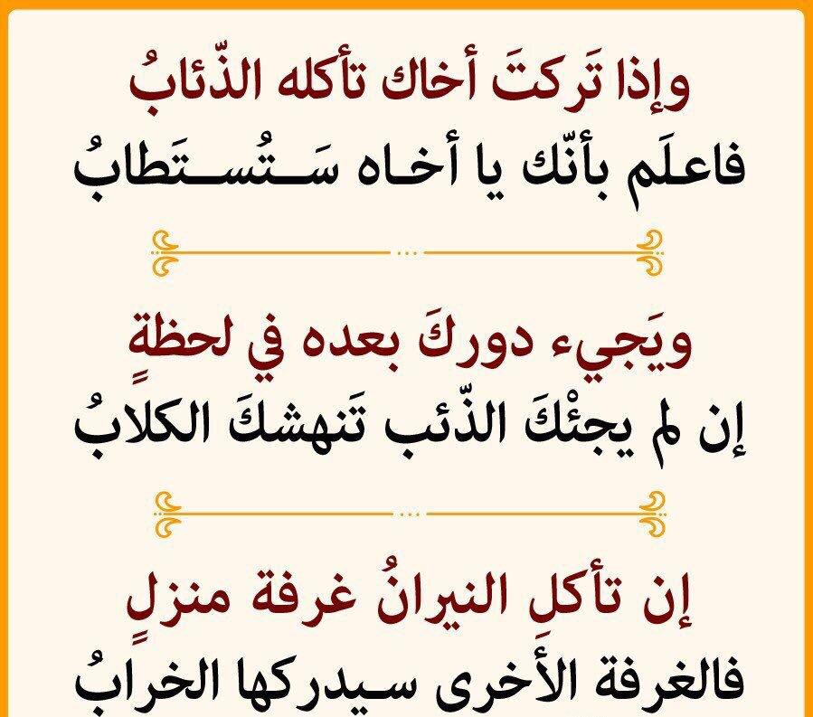 صوره ابيات شعرية , اجمل ابيات الشعر العربي