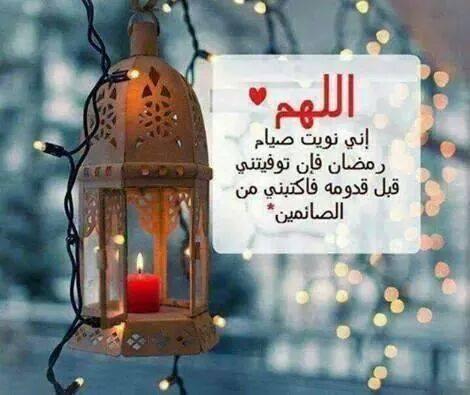 صورة كلمة عن رمضان , رمضان شهر الخير 938