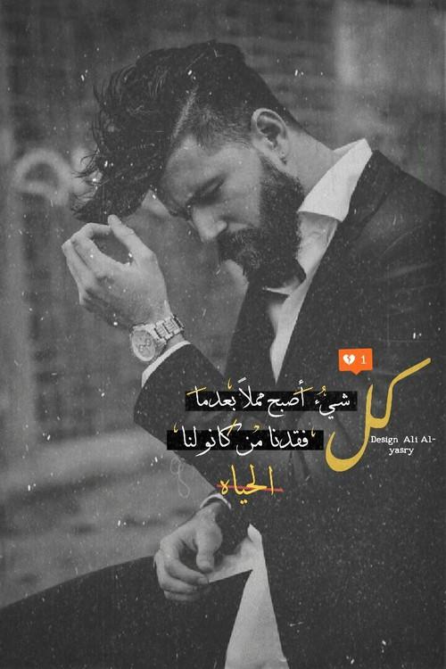 صوره صور حزن والم , الام الحزن والفراق