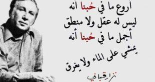 صورة كلام غزل فاحش , قصائد غزل صريح 1066 12 310x165