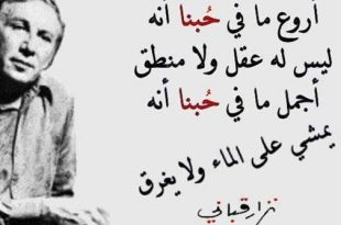 صورة كلام غزل فاحش , قصائد غزل صريح